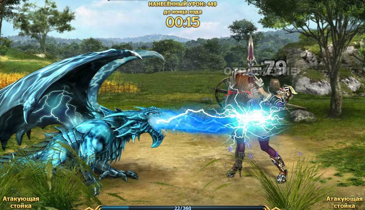 скачать драконы игры через торрент - фото 7